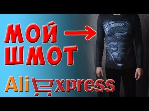 Мужская одежда с AliExpress Супермен Футболка с 3D принтом из Китая с АлиЭкспресс T-shirt