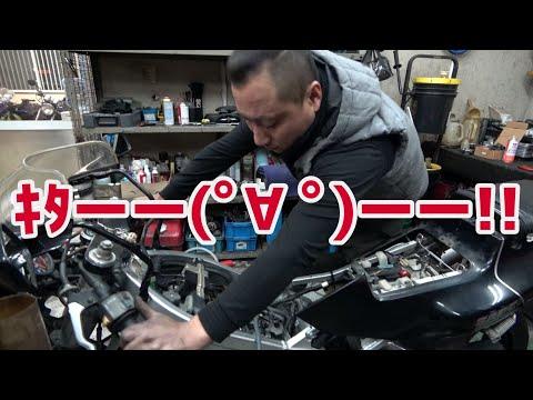 RGV250Γ 5年放置のバイクのエンジンをかけてみた