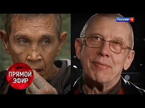 «Я – неизвестный сын Валерия Золотухина!». Андрей Малахов. Прямой эфир от 18.09.19
