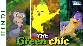 The Green Chic : Papa Tum Kahan Ho (Hindi) - Cartoon Movie for Children - HD
