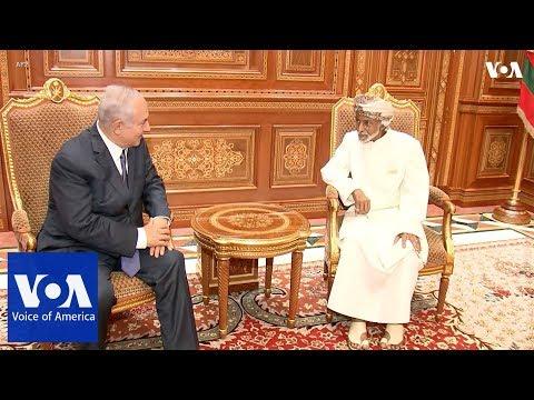 Israeli Prime Minister Netanyahu Makes Rare Visit to Oman