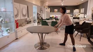 Круглый стол Оливер со стеклянной поверхностью бренда FRISCO