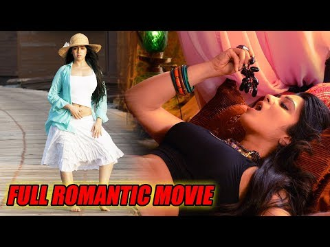 Charmi Latest Romantic Telugu Full HD Movie | Charmi | Puri Jagannadh | Theatre Movies
