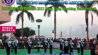 HKMBA~保良局馬錦明中學步操樂團(天馬)~HAWAII
