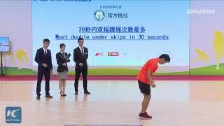 Thiếu niên Trung Quốc lập kỷ lục Guinness thế giới về nhảy dây