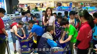 Китай,Выставка детских игрушек 2018