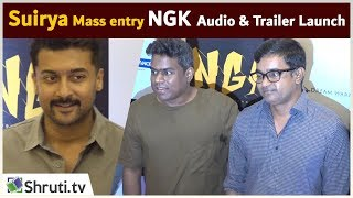 Suirya Mass entry to NGK Audio & Trailer Launch | Yuvan Shankar Raja | Selvaraghavan