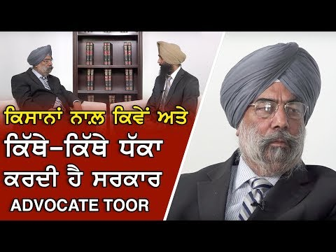PrimeTime with Benipal interviewing Joginder Singh Toor (Punjab High Court Lawyer)