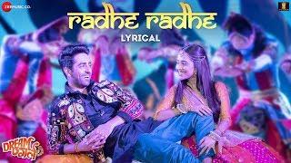 Radhe Radhe - Lyrical | Dream Girl | Ayushmann Khurrana, Nushrat Bharucha | Meet Bros ft.Amit Gupta