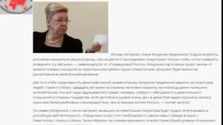 Запретить россиянам заниматься сексом в Крыму предложила   Елена Мизулина статья
