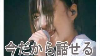 【今だから話せる】ももクロ 有安杏果が国立ライブ・日産ライブで誰にも...