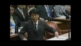 04.05 参議院予算委員会 山本一太議員(自民)着火マン炸裂! thumbnail