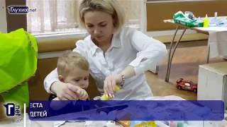 Новогодняя Ёлка для детей в ТМЖ