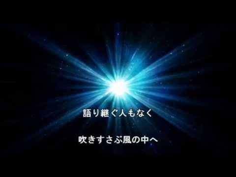 ヘッドライト・テールライト 中島みゆき 【cover】