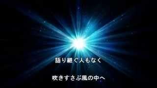 中島みゆき - ヘッドライト・テールライト