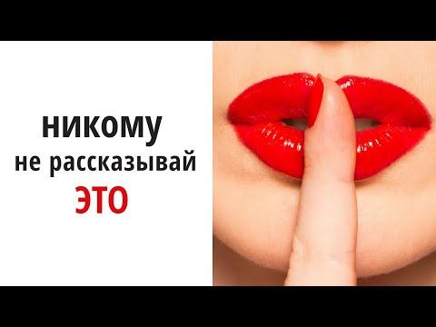 💋 ГУБЫ 💋 Как увеличить губы БЕЗОПАСНО, НАДОЛГО и БЕСПЛАТНО с Натальей Наконечной