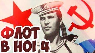 Как тащить на море в День Победы 4?