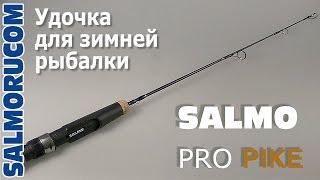 Удочка для зимней рыбалки SALMO PRO PIKE(Удочка для зимней рыбалки SALMO PRO PIKE - специализированная зимняя удочка для ловли щуки. Оф.сайт NORFIN - http://www.norfi..., 2014-10-24T08:17:43.000Z)