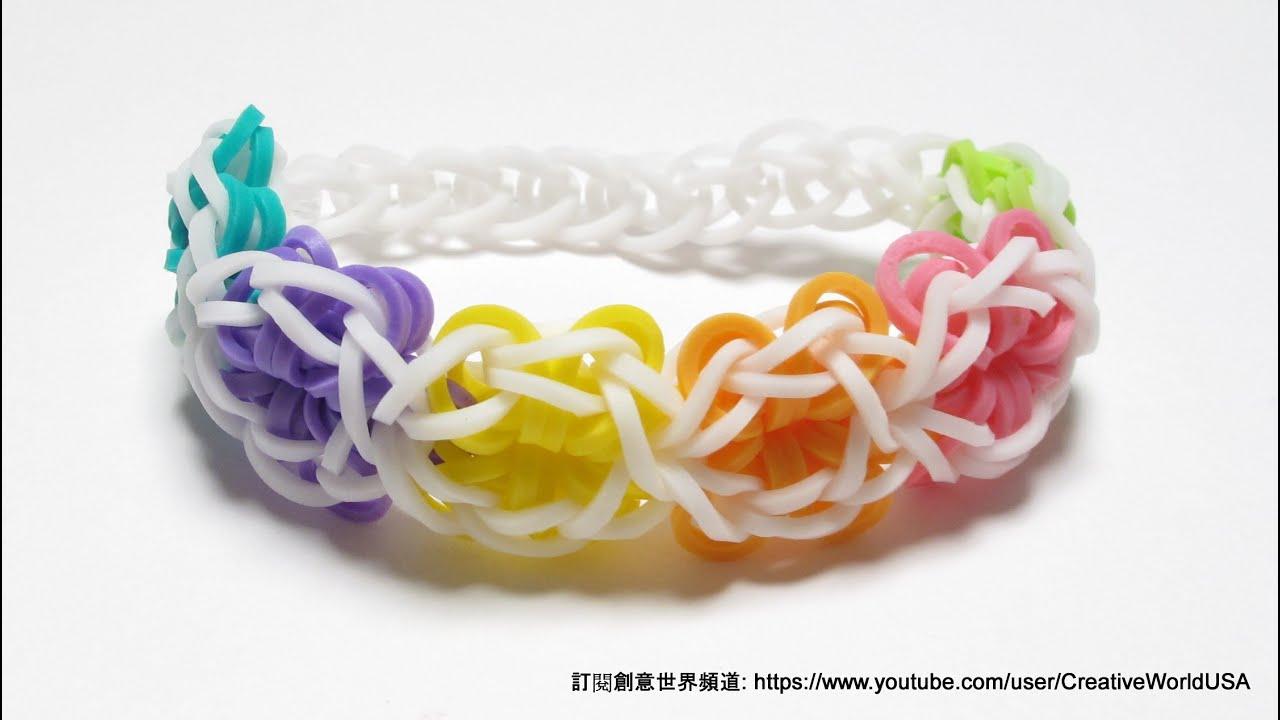 彩虹花手環 Flower Power Bracelet - 彩虹編織器中文教學 Rainbow Loom Chinese Tutorial - YouTube