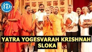 Yatra Yogesvarah Krishnah Sloka - Sampoorna Bhagavad Gita Audio Launch