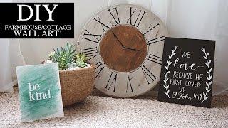 "Diy ""fixer Upper"" Style Clock  Wall Art | Katy Lawson"