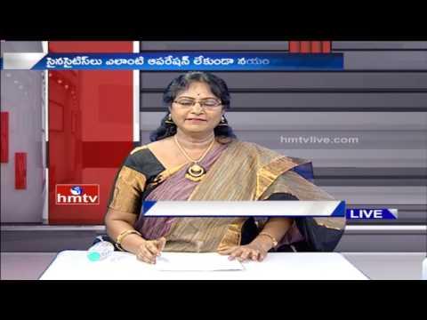 Australian Herbal Clinic & Medicine | Dr Gutta Lakshman Rao & Dr Sailaja | 02-02-17 | Jeevana Rekha