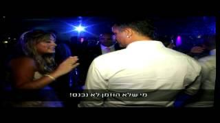 ליהיא גרינר מסלקת את אביבית בר זוהר - חדשות הבידור