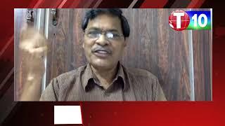 ప్రధానమంత్రి నిద్ర నటిస్తున్నాడు S Veeraiah Analysis