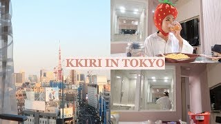 나 혼자 떠난 도쿄 여행TOKYO VLOG EP.1 도…