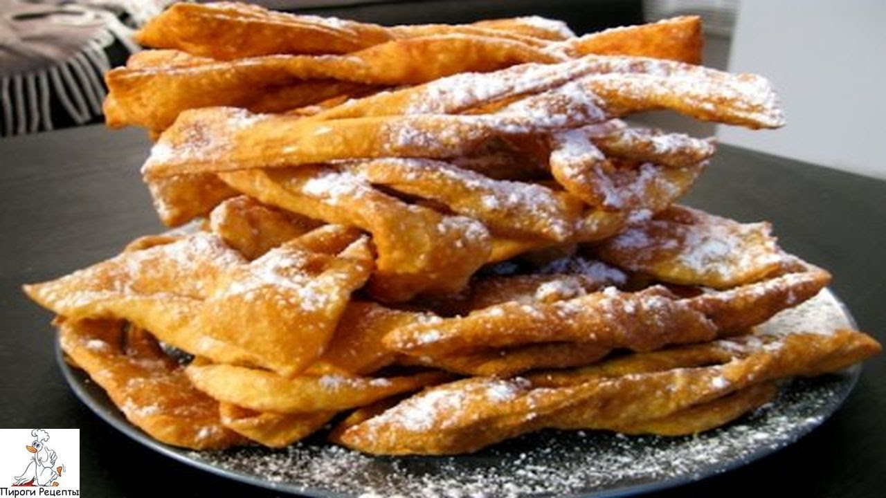 Как приготовить печенье хворост