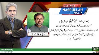 Live With Nasrullah Malik |  Full Program |28 December 2018  | Neo News HD
