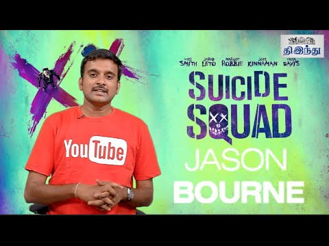 Jason Bourne & Suicide Squad Review | Will...