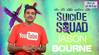 Jason Bourne & Suicide Squad Review | Will Smith | Matt Damon | Margot Robbie | Selfie Review