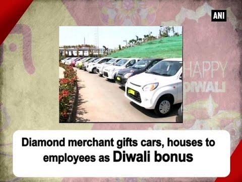 Diamond merchant gifts cars, houses to employees as Diwali bonus - ANI News