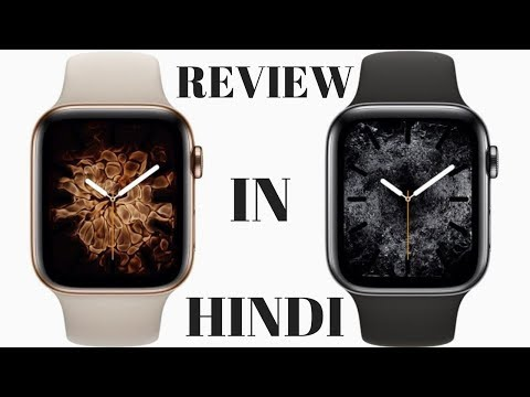 HINDI REVIEW OF APPLE WATCH 4 - APPLE WATCH SERIES 4 PRICE IN INDIA