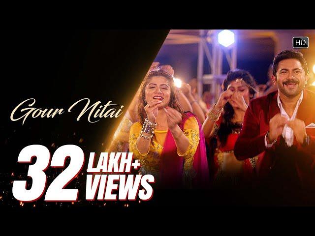 Gour Nitai | Bagh Bandi Khela | Soham | Srabanti | Jeet Gannguli | Priyo Chattopadhyay| Sujit Mondal