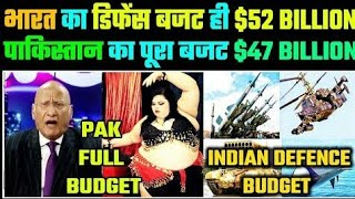 Pakistan's total Budget is $ 47 billion vs India's defense budget is $ 52 billion