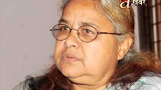 Khabar Bhitra Ko Khabar - (Impeachment of Chief Justice Sushila Karki)