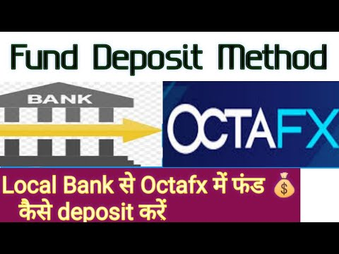octafx-fund-deposit-from-local-banks/fund-deposit-local-bank-to-octafx/octafx-में-fund-कैसे-add-करें