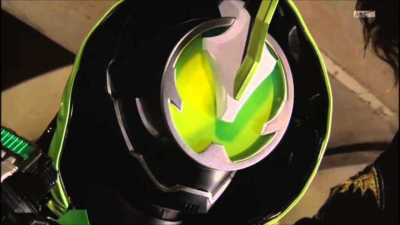 Kamen Rider Necrom: Kamen Rider Necrom Specter Henshin Sound