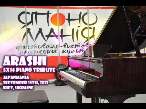 ✨ LIVE ✨ JapanMania 2013 | ARASHI 5x14 Piano Tribute (ENG subtitles)