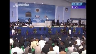 Urdu Khutba Juma 30th August 2013: Jalsa Salana UK 2013 - Islam Ahmadiyya
