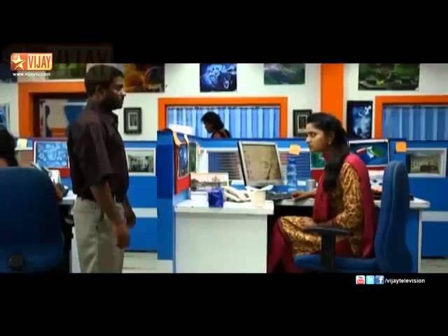 Vishnu Lakshmi scene 25/10/13.