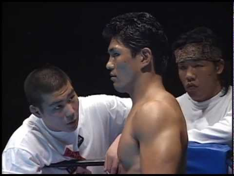 Minoru Suzuki vs Maurice Smith 1993 11 8