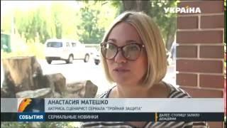 На Одесском международном кинофестивале покажут многосерийные новинки