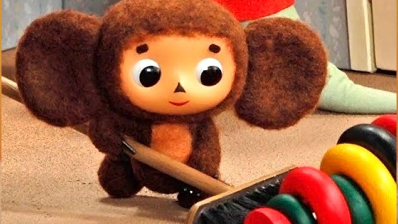 Чебурашка - детская песня из мультфильма - YouTube