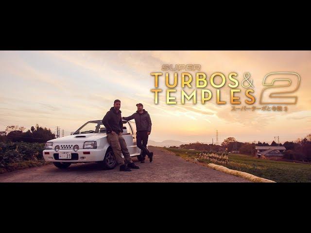 [PART 2] TURBOS & TEMPLES 2 // JDM Feature Film 4K