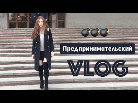 Бизнес в Ереване | СДЕЛАЛА ПЕРВУЮ ПРОДАЖУ!