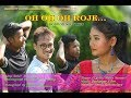 Oh Oh Oh Roje || official Bodo Music Video||2018