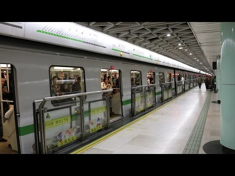 The Shanghai Subway, Part I